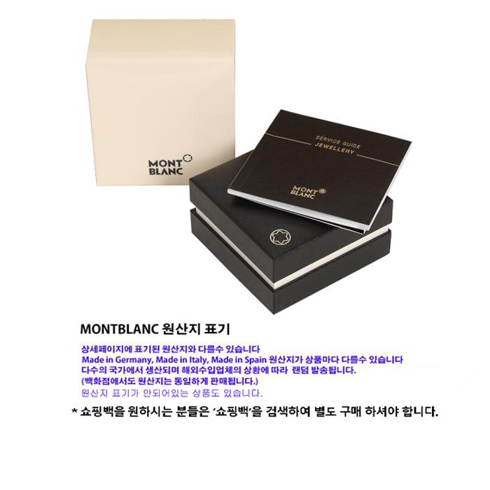 몽블랑(MONTBLANC) 팔찌 11654863 / 팔찌
