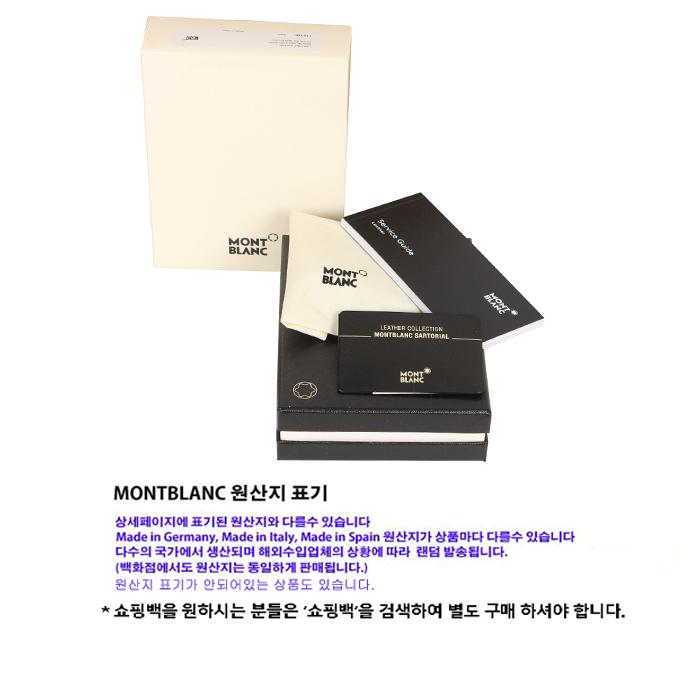 몽블랑(MONTBLANC) 카드케이스 113223 블랙 / 남성 카드지갑