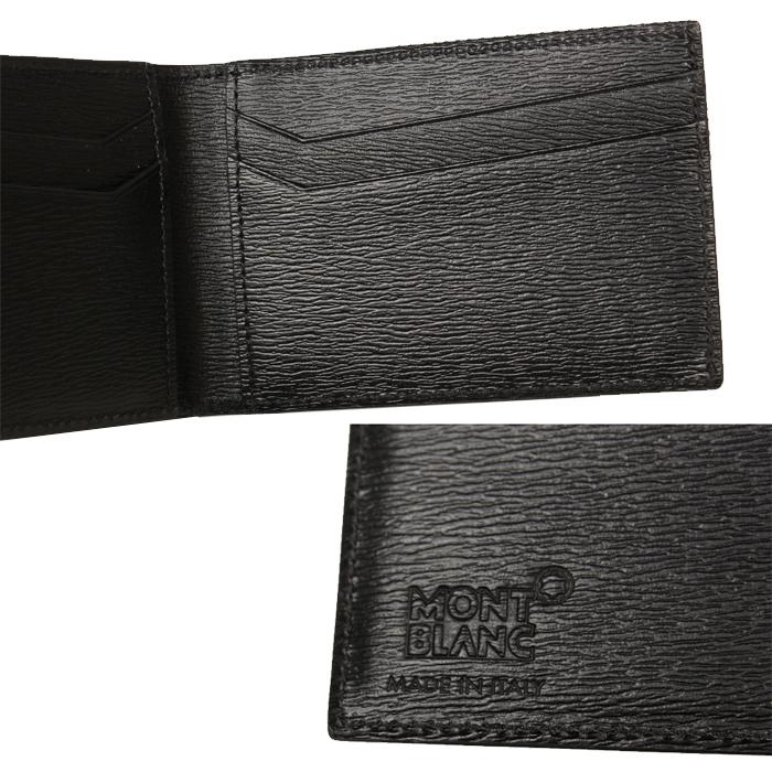 몽블랑(MONTBLANC) 카드케이스 116387 / 남성 카드지갑