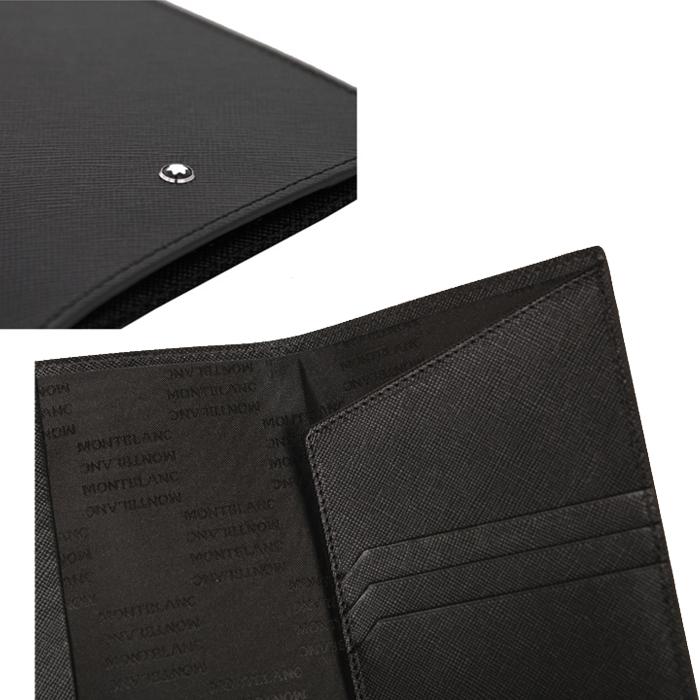 몽블랑(MONTBLANC) 여권케이스 113232 / 남성 카드지갑