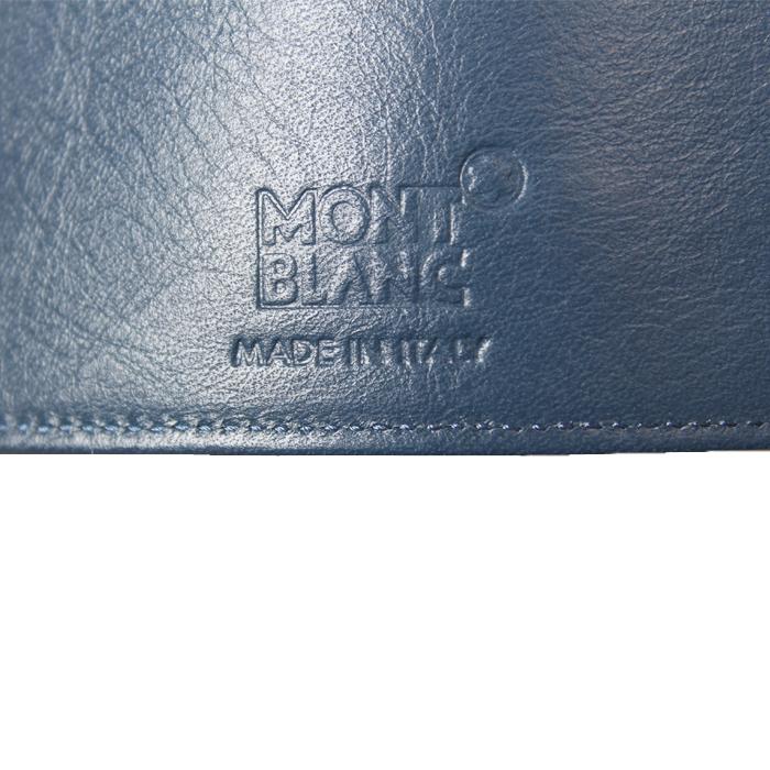 몽블랑(MONTBLANC) 머니클립 118295 / 남성 머니클립