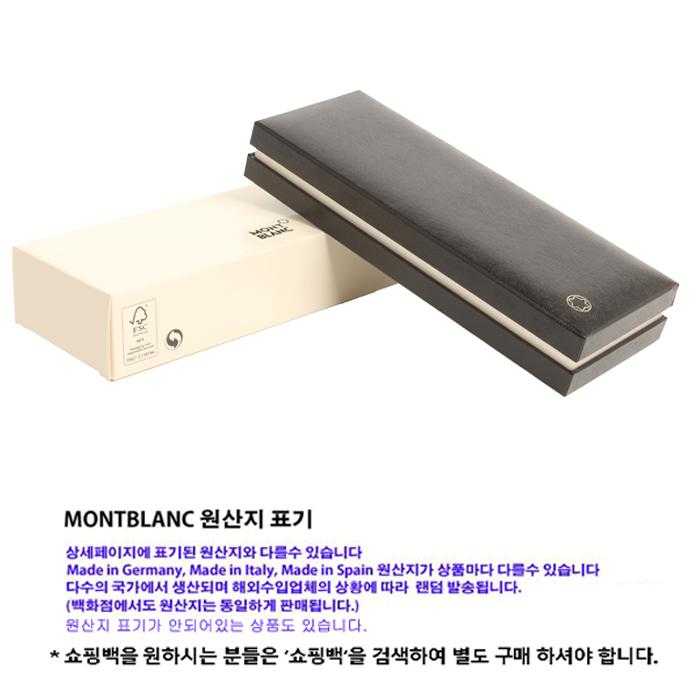 몽블랑(MONTBLANC) 펜 114810 / 펜