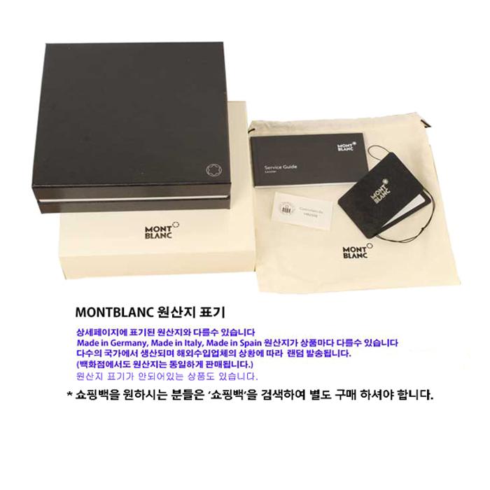 몽블랑(MONTBLANC) 펜 116564 / 펜