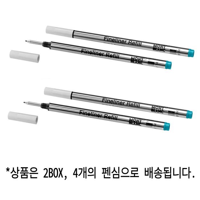 몽블랑(MONTBLANC) 리필용 펜심 111444 2 / 펜
