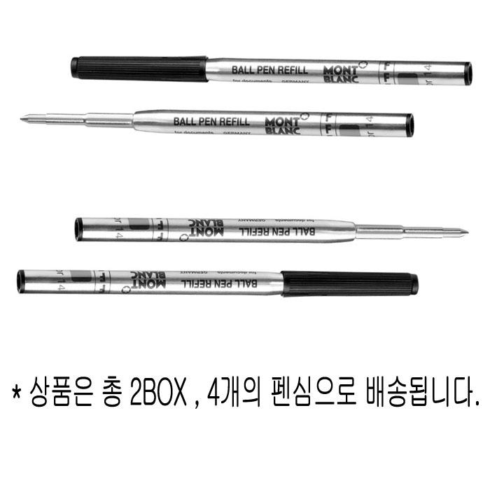 몽블랑(MONTBLANC) 리필용 펜심 116189 2 / 펜